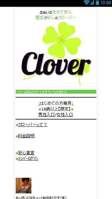 0en@letters.jp