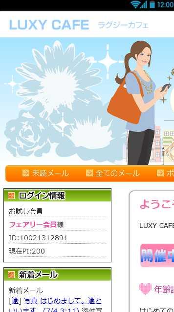 LuxyCafe