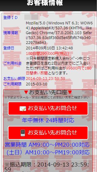 エロ動画まとめ速報6携帯情報