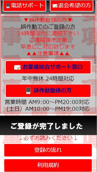 エロ動画まとめ速報5サポート