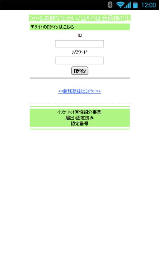 サイト Thank U