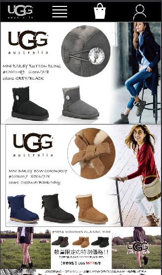ugg-shop